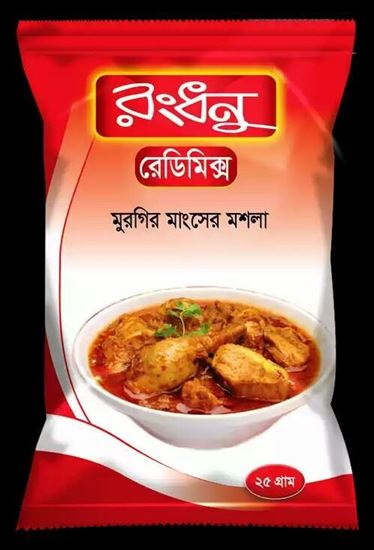 Picture of Rongdhanu Chicken Masala Powder